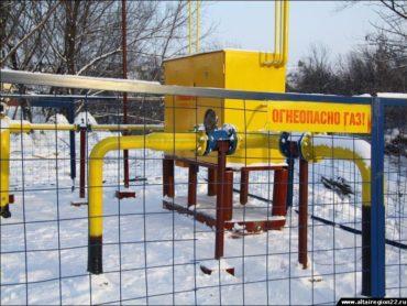 Газовая автоматика и системы телеметрии